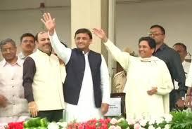 SP-BSP in UP Alliance Split in final stage