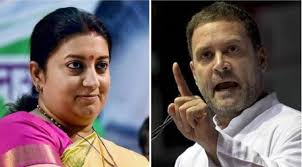 For MP fund scam Smriti Irani To be removed from minister post: Congress