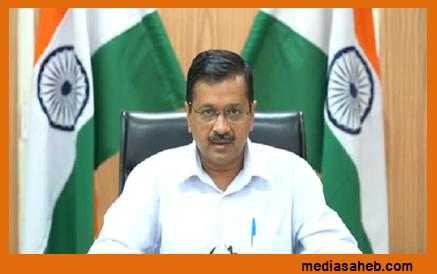 Delhi government sent door-to-door ration file to Anil Baijal