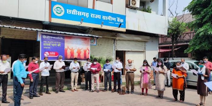 Chhattisgarh Rajya Gramin Bank organized Vigilance Awareness Week