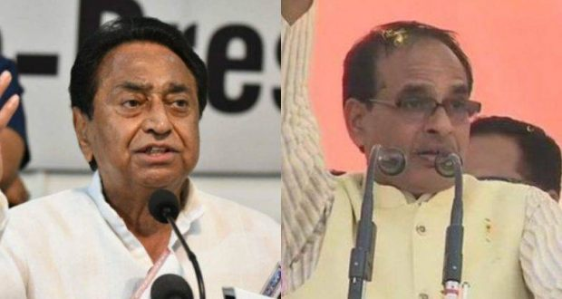 Kamal Nath is breaking the boundaries of shamelessness - Shivraj Singh Chauhan