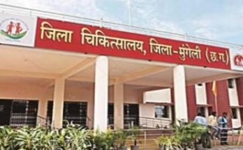 Mungeli district hospital tops in rejuvenation award, Raipur gets second place