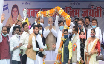 Rajim is not just a city, but also a symbol of Chhattisgarh's culture: Bhupesh Baghel