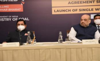 Union Home Minister Shri Amit Shah inaugurates single window clearance portal of Ministry of Coal