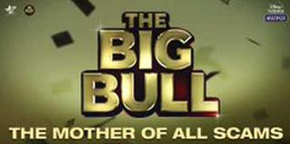 Ajay Devgan released the teaser of 'The Big Bull'
