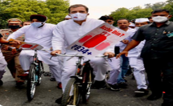 Rahul Gandhi now reached Parliament House by bicycle