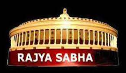 Parliament's seal on insolvency bill, Rajya Sabha adjourned for a day