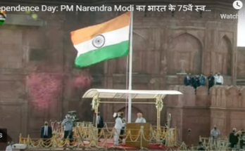 PM Modi's address on India's 75th Independence Day