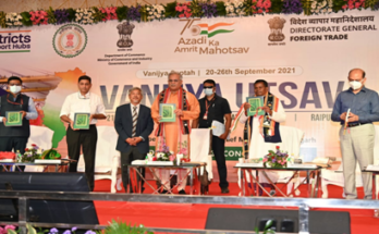 Chief Minister inaugurates commerce festival