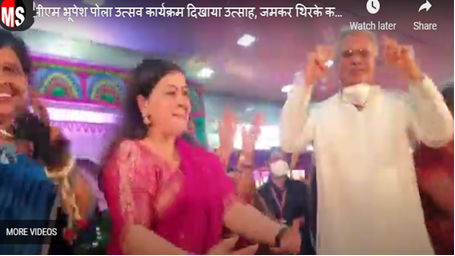 In the polo festival, the steps of CM Baghel trembled fiercely - watch the video....