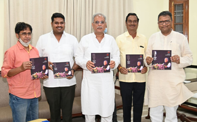 CM releases monograph published by Mukund Radio