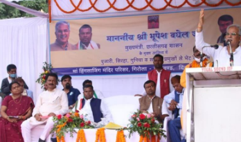 There will be no shortage of funds for the development of Bastar: Chief Minister Shri Baghel