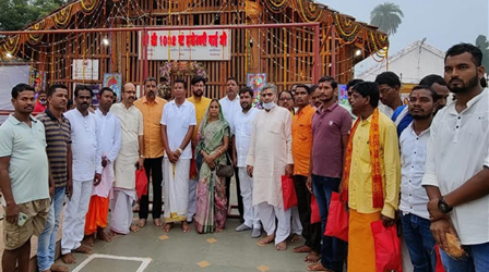 State Congress President Mohan Markam's four-day padyatra was completed after the darshan of Mother Danteshwari.