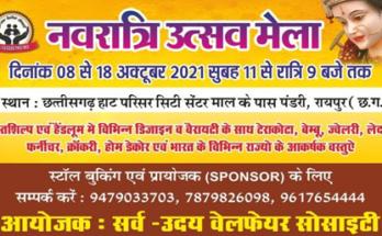 Navratri festival fair, last 4 days left