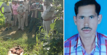 The body of a young man found in a semi-naked condition in the field, sensation in the area due to the massacre….Police in the investigation